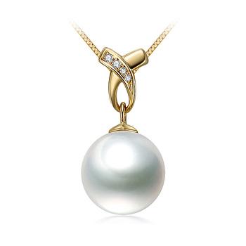 Monica Blanc 10-11mm AAA-qualité des Mers du Sud 585/1000 Or Jaune-pendentif en perles